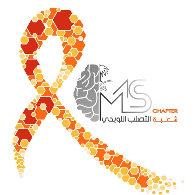 MS Chapter/Saudi Neurology Society