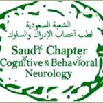 Cognitive and Behavioral Neurology Chapter
