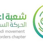 Movement Disorders Chapter