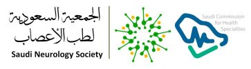 Saudi Neurology Society